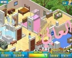 تحميل لعبة ترتيب المنزل