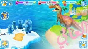 تحميل لعبة ice age كاملة برابط واحد