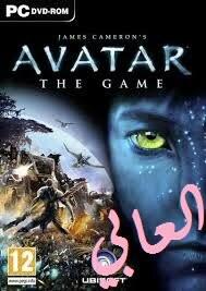 تحميل لعبة avatar برابط واحد مباشر