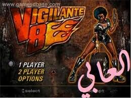 تحميل لعبة vigilante 8 للاندرويد كامل برابط مباشر