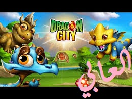 تحميل برنامج لعبة dragon city كاملة برابط مباشر