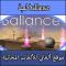 تحميل لعبة ballance كاملة برابط واحد مجانا مضغوطة